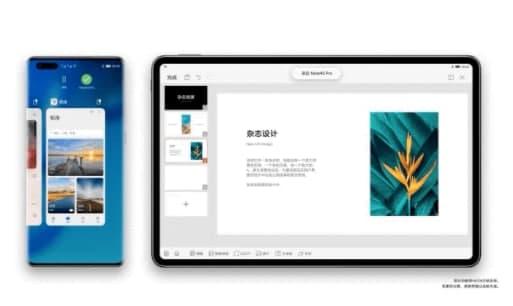 Huawei HarmonyOS 2.1