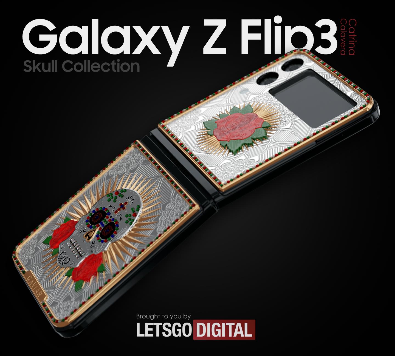 galaxy z flip 3 limited edition