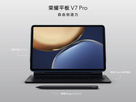 Honor tab v7 pro ufficiale specifiche prezzo feat