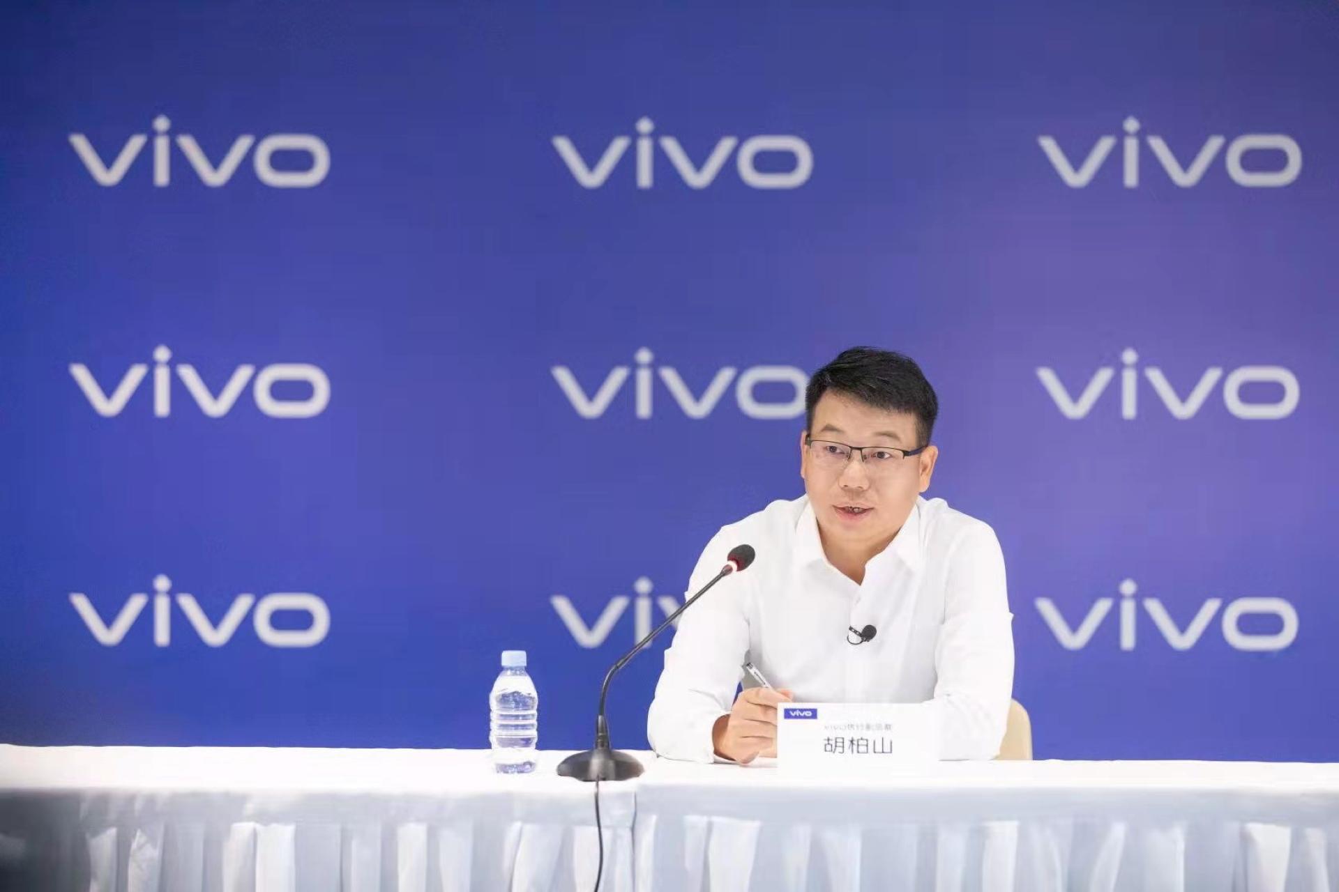 Vivo Imaging Chip V1 Hu Baishan