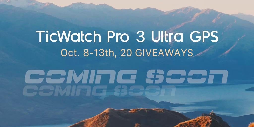 Mobvoi TicWatch Pro 3 Ultra teaser 1