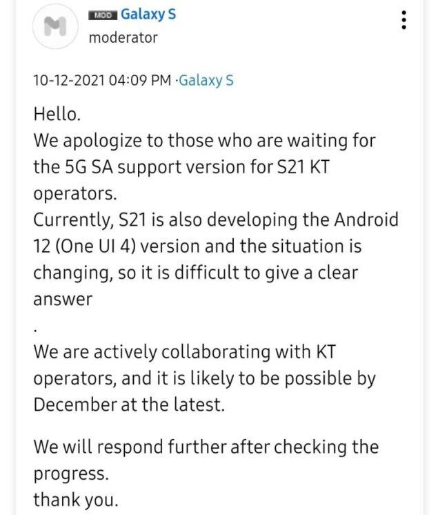 google maps nuovo widget one ui 4.0 stabile dicembre 2021 novità