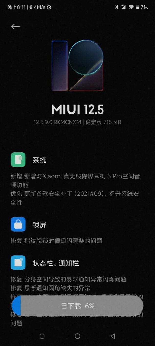 samsung galaxy a50 s20 fan edition tab active 3 xiaomi mix 4 miui 12.5.9 a505gubs9cui3 g781bxxs4cui1 t575xxu3bui8 aggiornamento novità