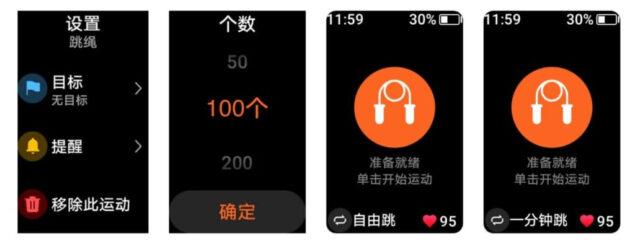 samsung galaxy a6 plus tab a 8.0 watch4 s20 fan edition z flip 5g huawei watch fit patch ottobre aggiornamenti novità