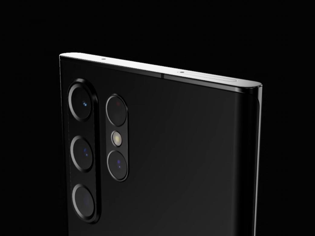 Samsung potrebbe superare un proprio limite con Galaxy S22 Ultra